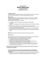 job description photo manager