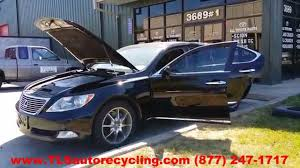 used lexus parts toronto 2007 lexus ls 460 parts for sale save up to 60 youtube