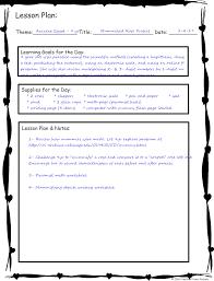 how to design a stem homeschool curriculum preschool powol packets