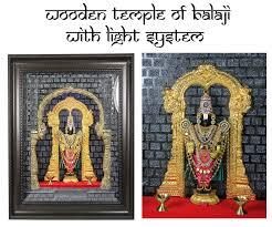lord venkateswara photo frames with lights and music sri venkateswara swamy tirupati balaji idol tirupati with light
