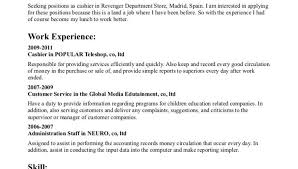 Cashier Job Duties For Resume Resume Samples For Cashier Career Objective Examples Cashier