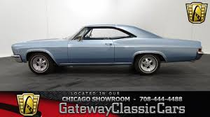 1966 chevrolet impala gateway classic cars chicago 889 youtube