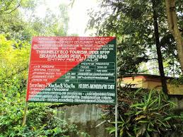 jeep kerala brahmagiri detailed trekking guide trek from wayanad kerala