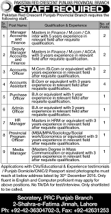 government jobs in pakistan 2016 govt jobs jobs government