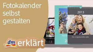 Kalender 2018 Gestalten Dm Dm Kalender Selber Gestalten Kalender 2017