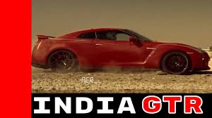 nissan india 2017 nissan gtr drawing a huge map of india youtube