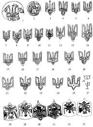 pic t r trident on rus coins jpg