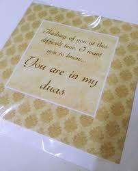 Islamic Wedding Card Islamic Cards Mabrook Cards Mubarak Cards Greeting Cards Exams