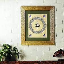 articles with islamic wall decor singapore tag islamic wall decor