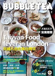 cuisine maghr饕ine ho ja eng taiwanese cuisine is the trend for food