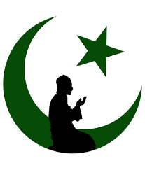 image gallery of muslim symbol for love