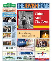 five towns jewish home 2 13 14 by yitzy halpern issuu