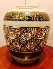 Japanese Kutani Vases Kutani Japanese Vase Ebay