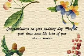 marriage congratulations message wedding messages