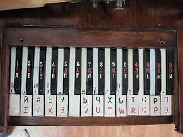 musical keyboard wikiwand