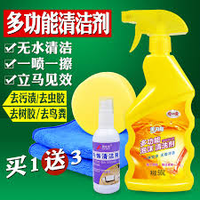 Cleaning Products For Car Interior Buy Shun Multifunctional Car Interior Foam Cleaning Agent Cleaning