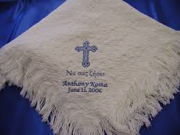baptism blanket personalized helen of troy