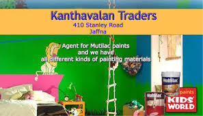 tamil business search result