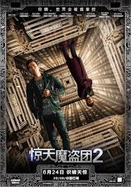 jay chou now you see me 2 wallpapers 99 best now you see me images on pinterest cinema trailers and