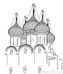 sketch clipart church pencil and in color sketch clipart church
