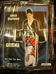 Persian Halloween Costumes Halloween Costumes Sociological Images