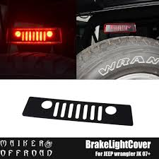 jeep wrangler sahara logo amazon com maiker brake light cover for jeep wrangler jeep