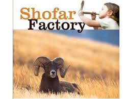 shofar factory events at the beverly community beverly