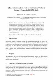 sample uc college essays writing your admissions essay college foundation of north essay prompts 2011