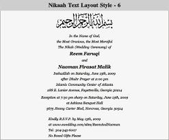 muslim wedding invitations muslim wedding invitations christmanista