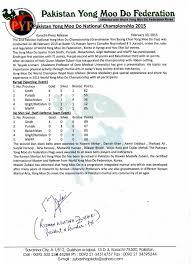 moo do yongmudo news updates pakistan yongmoodo federation promoting