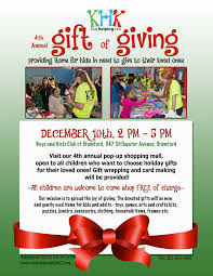 gift of giving kids helping kids