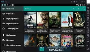 videobox apk fs videobox на компьютер