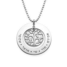 silver family tree necklace in hebrew israelblessing
