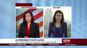 obama u s japan treaty applies to diaoyu islands youtube