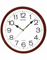 rhythm global timepiece