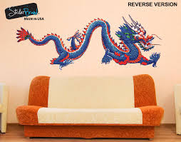 chinese dragon wall decal dragon wall sticker chinese dragon graphic vinyl wall decal sticker mmartin147