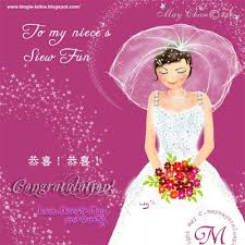 wedding wishes niece may s illustration to my niece s 賀