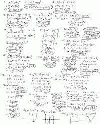 college algebra exam 1 xg with detailed solutions factoring solving fractional equations worksheet doc dcd5fc95115df25f6e5bb4d1b5b
