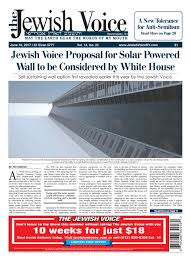Rams 196 Tra Wall Cabinet by The Jewish Voice June 16 2017 By Mike Kurov Issuu