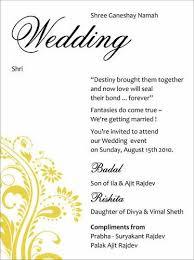 wedding reception wording sles hindu wedding invitation wording sles for friends 100 images