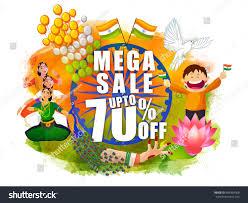 National Flags For Sale Mega Sale Poster Banner Flyer 70 Stock Vector 442904968 Shutterstock