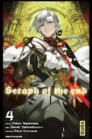 Owari No Seraph Light Novel Nouvelle Série De Light Novel Sur Seraph Of The End Kana