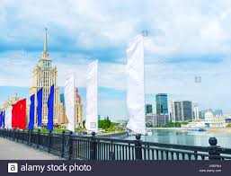 Colors Of Russian Flag Luxury Street In Moscow Stock Photos U0026 Luxury Street In Moscow