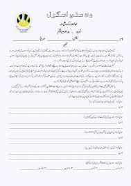 urdu tafheem worksheets for class 1 u2013 service auto moto