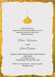 muslim wedding cards online online invitation card designs invites