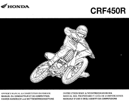 tips de mecanica en general manual honda crf 450 05 08
