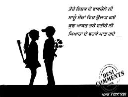 Rekindling Love Quotes by Love Quotes For Punjabi Punjabi Love Quotes Submited Images Pics