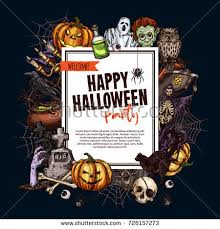 scary monster stock images royalty free images u0026 vectors