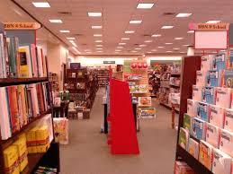Barns An File Interior Barnes And Noble Alexandria Virginia 1 Jpeg