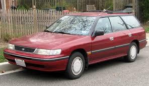 subaru legacy wagon custom legacy wagon